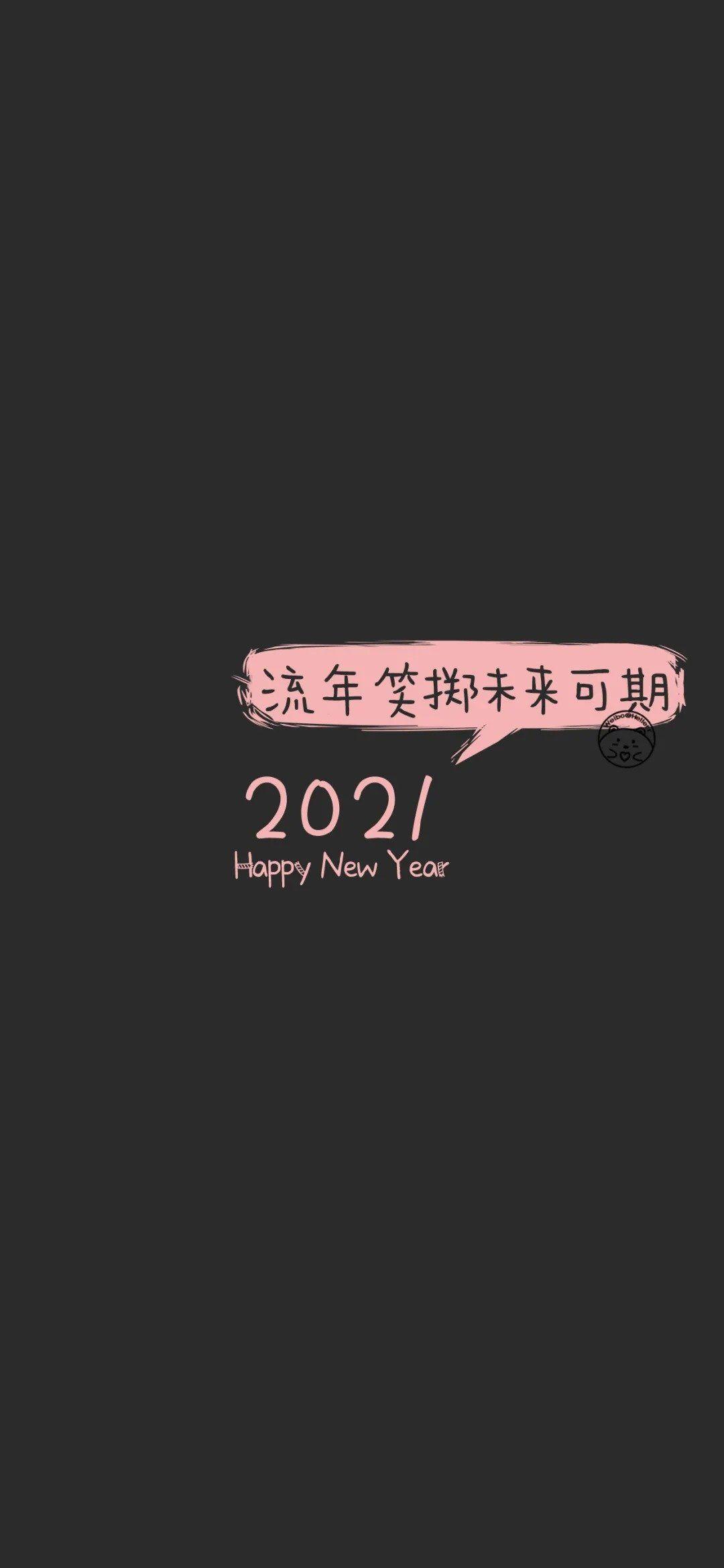 壁纸   2021手机壁纸插图25