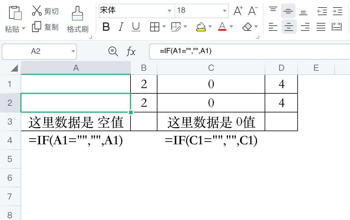 教程 | Excel 引用空白单元格时显示空白,引用数据零时显示显示0插图1