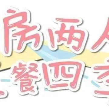 5ec5567892294 - 七夕、情人节、520专属:这样发制霸朋友圈,单身狗文末最后一条!