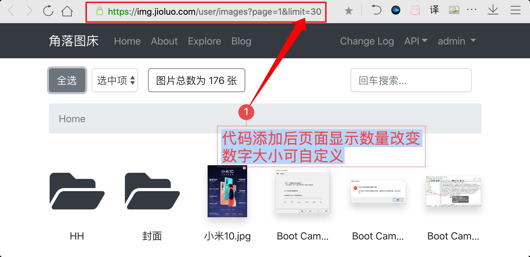 Hidove图床图库页面显示更多图片代码&limit=插图3