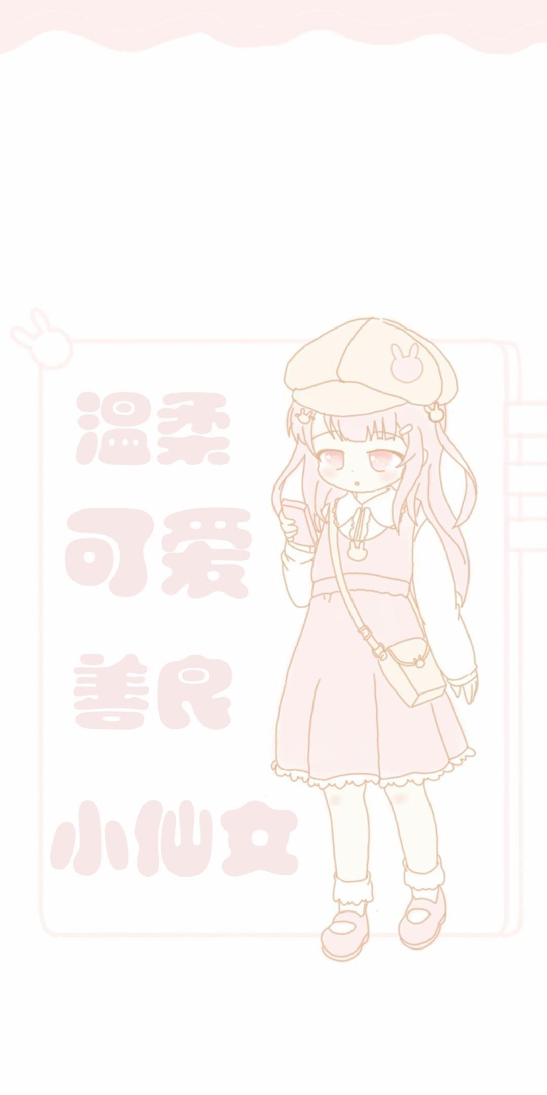 5e67b89930c5d - 粉色系少女心手机壁纸