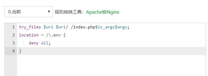 宝塔面板搭建 TCShare 天翼云盘 API 目录列表程序插图5