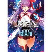 Fate/Grand Order ‐Epic of Remnant‐亞種特異點EX 深海電腦樂土 SE.RA.PH (1)