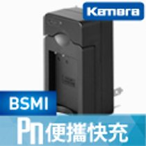 Kamera 電池充電器 for sony np-FT1,BD1,fr1 (PN-018)