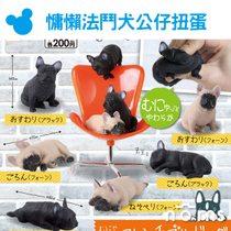 Norns【Korokoro扭蛋 慵懶法鬥犬公仔】法國鬥牛犬 軟質捏捏 狗狗 模型 玩具 日本轉蛋