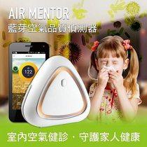 SecuFirst AIR MENTOR。氣質寶-藍芽空氣品質偵測器(標準版) /8096-AM