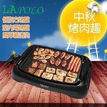 LAPOLO藍普諾 低脂燒烤盤/分離式烤盤 LA-912