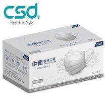【中衛CSD】醫療口罩M-麥飯石灰-2盒(50片/盒)