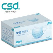 【中衛CSD】醫療口罩M-天空藍-2盒(50片/盒)