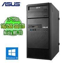 ASUS 華碩 ESC500 G4 四核繪圖工作站 (Core i7-7700 16G 250G SSD 1TB Nvidia NVS 310 1GB繪圖卡 WIN10專業版)