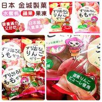 日本 金城水蜜桃/蘋果果凍(袋)