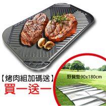 金德恩 台灣製造 1盤兩用解凍燒烤雙面盤/解凍盤/燒烤盤/適用瓦斯爐/炭火/電晶爐/烤肉架
