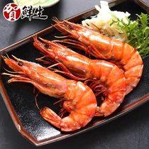 賀鮮生 活凍極鮮黑虎蝦2盒(550g/盒)