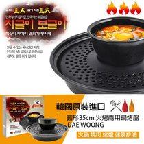 【韓國DAE WOONG】原裝進口 多功能火鍋烤肉兩用烤盤039(可分離式)