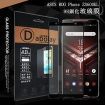全膠貼合 ASUS rog phone ZS600KL 電競手機 滿版疏水疏油9H鋼化頂級玻璃膜(黑)