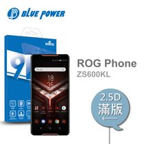 BLUE POWER ASUS rog phone (ZS600KL) 2.5D滿版 9H鋼化玻璃保護貼 - 黑色