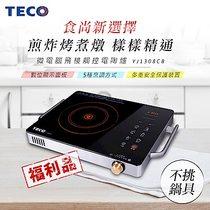 (福利品)TECO東元 微電腦飛梭觸控電陶爐 YJ1308CB