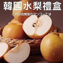 【天天果園】韓國甜潤XL水梨禮盒(每顆約400g) x6顆