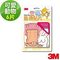3M 浴室專用防滑貼片-可愛動物(6片)