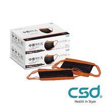 CSD中衛 醫療口罩M-玩色系列(黑+古銅)2盒入(30片/盒)