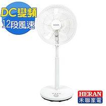 HERAN禾聯 16吋智能變頻DC風扇HDF-16S2
