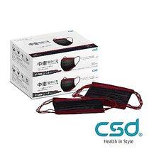 CSD中衛 醫療口罩M-玩色系列(黑+紅)2盒入(30片/盒)
