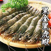 【海鮮王】饕客越南黑金黑虎蝦 2盒組(8尾/400g±10%/盒)