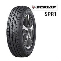 【登祿普】SPR1-195/65/15吋輪胎 (適用於Altis、Mazda 3...