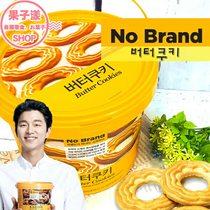 韓國 No Brand 奶酥曲奇餅乾 400g桶裝 [KR407]韓國進口/印尼生產