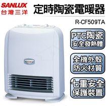 SANLUX台灣三洋 定時陶瓷電暖器 R-CF509TA