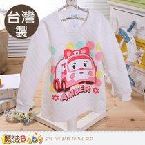 兒童保暖內衣 台灣製POLI正版三層純棉厚保暖衣 魔法Baby~k60271