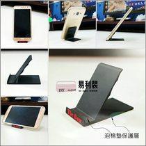 【 EASYCAN 】鋁合金手機座 小平板電腦手機座 名片座