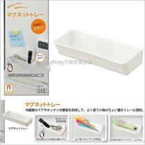 asdfkitty可愛家☆磁鐵式置物架-橫-可用於冰箱門.電腦主機..等任何可吸住的地方-日本製