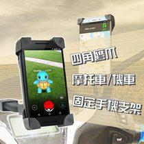 機車後照鏡 鷹爪手機支架 導航固定架 360度旋轉 防震防摔 通用型 手機/GPS/蘋果/安卓 特價