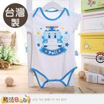 包屁衣 台灣製POLI波力正版精梳純棉嬰兒連身衣 魔法Baby~k50530