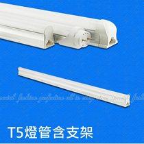 led燈管含支架 T5 18W 120CM 黃光(日光燈管含座) T5 4呎/4尺【AL373B】◎123便利屋◎