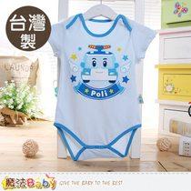 包屁衣 台灣製POLI波力正版精梳純棉嬰兒連身衣 魔法Baby~k50529