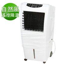 現貨夏日冰風暴- Lapolo 移動式水冷氣 遙控 冰冷扇 循環扇ST-848(贈掌上空調涼風扇~省電 負離子清淨降溫冷房霧化機 另可搶購*勳風*冰風暴水冷器  商品規格: 產品內容:主機x1、遙控器x1、3v鋰電池x1、說明書/保證書x1 產品尺寸:34.8 x 37.8 x 85.2 cm 外箱尺寸:40 x 38.4 x 86.8 cm 額定電壓:110v/60Hz 消耗功率:120w 水箱容量:20L 產品材質:ABS 產品淨重:8.5Kg 電檢編號:R43650 售後服務:原