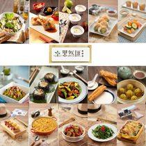 果然匯 /開飯川食堂 /饗泰多泰式料理 /朵頤排餐  $500抵用券