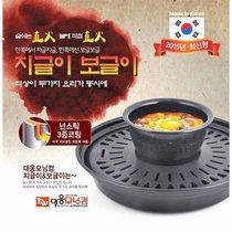 ★樂焙客☆韓國分離式兩用火烤盤 (RS_2)