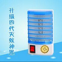 【省錢博士】LED電子滅蚊燈 / 電子驅蚊燈 / 捕蚊器
