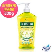 【茶樹莊園】茶樹檸檬超濃縮洗碗精500g