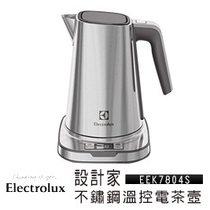 伊萊克斯-不鏽鋼溫控電茶壼eek7804s