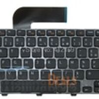 FR French Keyboard with Frame for Dell Inspiron 15R M5110 N5110 Original NEW fast shipping free shipping