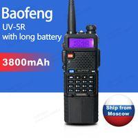 Baofeng UV-5R 3800 5W Dual Band UHF Two Way Radio portable Walkie Talkie CB radio