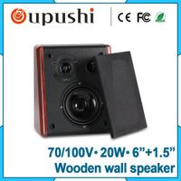 Oupushi Restaurant 100V Wooden 20 Watt Wall Mount Speaker For Sale