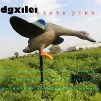 dgxilei Xilei Dc 6V/12V Product Plastic Hunting Duck Decoy Good Tackle