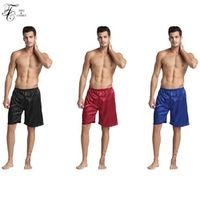 1 PCS Silk Underwear Men Silk Satin Boxers Shorts Combo Pack For Man Silk Pajamas Elastic Band Sleep Bottoms In Summer 3 Colors