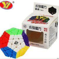 YJ Yuhu stickerless MoFangJianShi Megmainx black Magic cube
