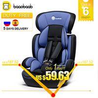 Baaobaab Child Car for Baby Armchair Group 1/2/3 9-36 kg